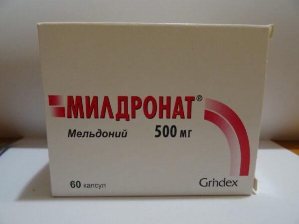 MELDONIUM 60caps